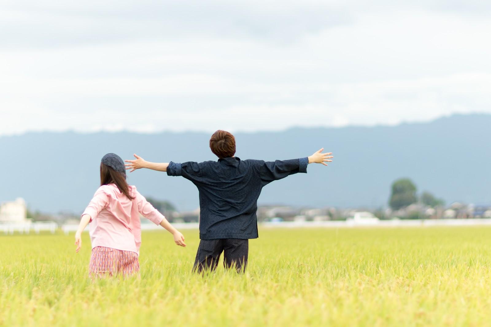 不動産投資に反対する妻を説得する3つのステップ!女心を不動産投資家の嫁が伝えます!